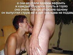 Lika sw