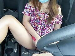 Horny Pinay Teen, Solo Masturbation At The Parking Lot