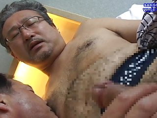 Fukuoka Daddy 2