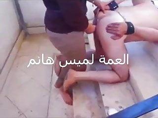 Free Arab Mistress Porn | PornKai.com