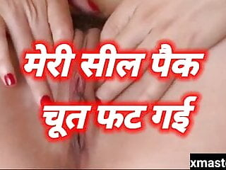 In hindi story sex Antarvasna Free