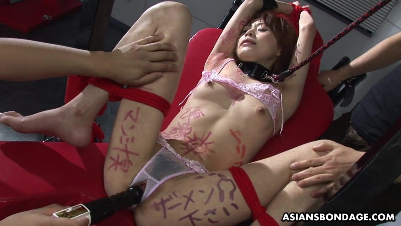 Dripping Wet Asian Pussy