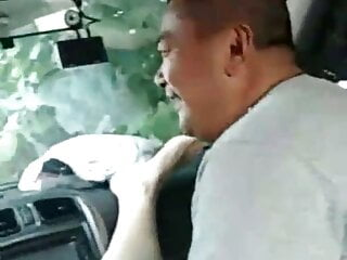 china Old Man 174