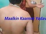 Indian Femdom Maalkin Kaamini Yadav Ji face slapping