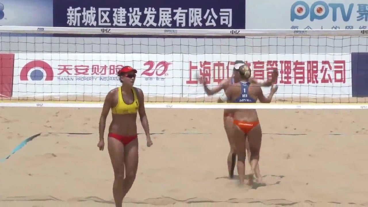 Beach Voley Porn Comic volley ball teen jizzed - hd videos, party, teens xxx