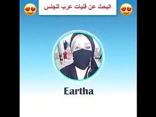sex arab Hidden Camera ass iraq