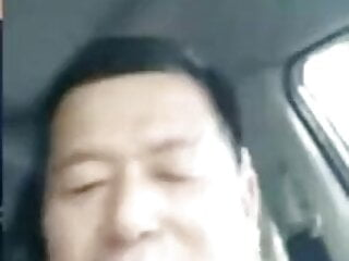 chinese daddy 155