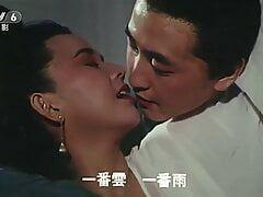 HK Xin Xiao-Lu Hu Whe-Zhong Fox Ghost 1990